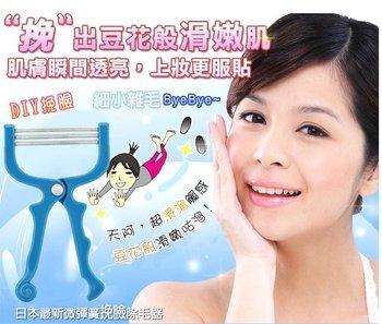 Free shipping Japan New Facial Hair Epicare Epilator Epistick Remover Stick #B0016
