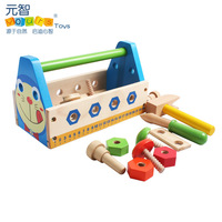 Toy baby assembling nut combination toy yakuchinone child wool blocks