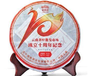 Yunnan tea market 10th anniversary puertea,oldcomrades pu'ertea 357g raw pu-erhtea freeshipping