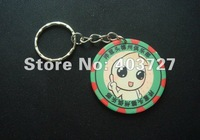 2012 NEW ARRIVAL! US Military Challenge Coin Custom Ceramic Poker Chips KEYCHAIN, round dimension 43MM,500pcs/lot