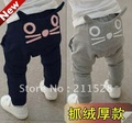 2012 Winter boys girls harem pants trousers kids Cartoon cat relaxation thicken pants 5pcs/lot 2colors free ship 650062J