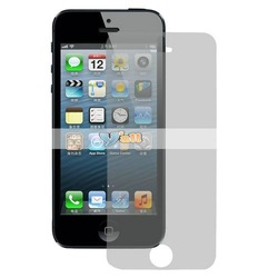 Free Shipping,100Pcs/lot New LCD Privacy Screen Protector for iPhone5 Gray New High Quality and Good Price 87007090(China (Mainland))