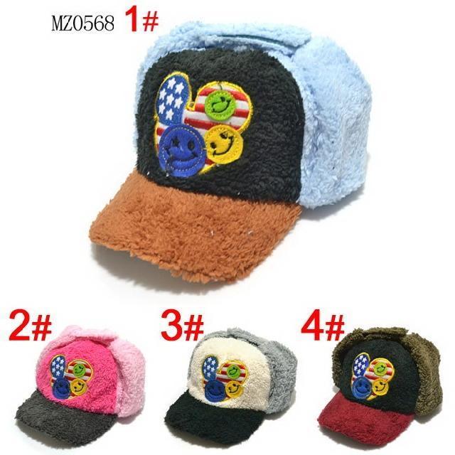 smiley plush cap baby baseball cap(China (Mainland))