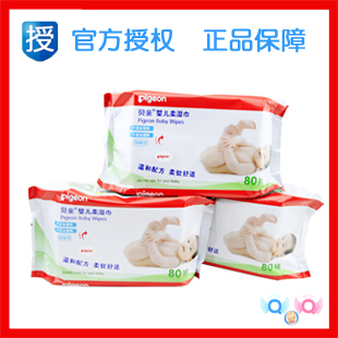 Free shipping Wet wipe wet tissue cleansing towel 80 3 packaging pl135(China (Mainland))