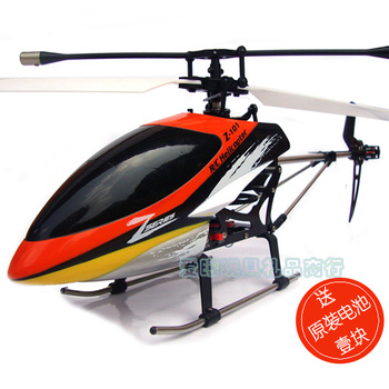 Single propeller alloy four channel remote control helicopter professional model aircraft remote control big toy