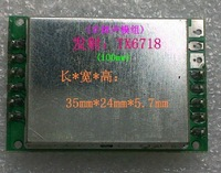 TX6718, 2414 - 2468 MHZ ISM band FM in audio and video emission module