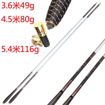 Ultra-light ultrafine 60t carbon 3.6 4.5 5.4 meters taiwan fishing rod fishing rod carp rod