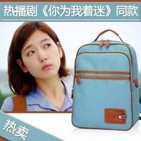 Korean bag backpack school bag 14 laptop bag female lovers