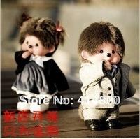 2014 20CM MONCHHICHI doll birthday christmas gift Free Shipping