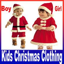 wholesale baby clothing wholesaler