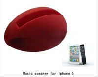 2012 Newest Silicone wireless loudspeaker for iphone 4/4S/5, Silicone speaker cases free shipping
