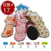 Pet shoes pet indoor shoes dog 100% cotton anti-slip soles dog shoes multicolor