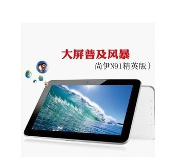 A78 7 inch 3G built in Android 4.0 Dual core Wifi GPS Bluetooth Tablet