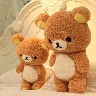 65cm Christmas gift plush toy genuine edition Rilakkuma plush toy wholesale and retails freeshipping