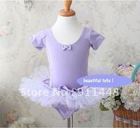 tutu dance wear ballet dress pick size purple short sleeve  NWT 002
