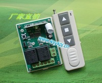 12v 2ch two way wireless remote control switch learning multi-function  reciever&transmitter 3 buttonsfactory outlets