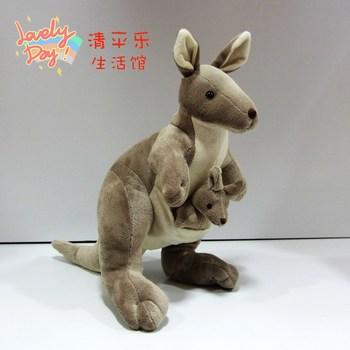 Free shipping!Nici phalanger doll parent-child plush toy birthday gift