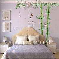 60*90cm Bamboo Radix Polygonati Officinalis Removable Wall Sticker Decal Art DIY Home Decor Wall Vinyl