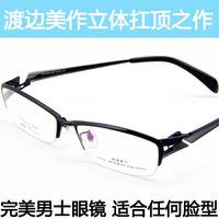 Eyeglasses frame watanable esthetics wm129 titanium frame myopia eyes box frames glasses frame male glasses