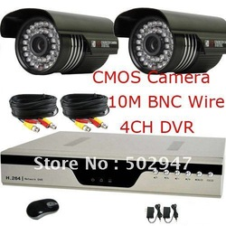 2CH CCTV Security System 4CH DVR 1/4&quot; CMOS Waterproof IR Camera(China (Mainland))
