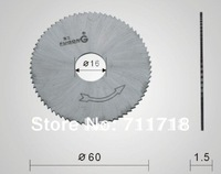 238BS Key Machine Cutting Wheels For Locksmith Cutter Blade Tools