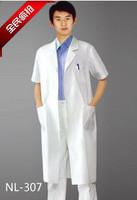 doctor nurse Physician services white coat short-sleeve nurse clothing summer work wear men's clothing summer women's medical