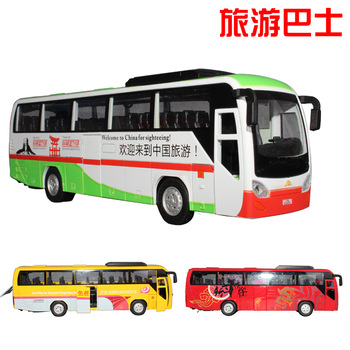 Free shipping Three door acoustooptical ! tourist bus sightseeing car toy alloy car model toy car