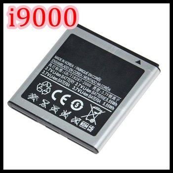 Battery I9000  for Samsung i897,i9000,Galaxy S 4G,i9003 ,i9010 ,i9088,T959 etc Phones EB575152VU   50pcs/lot