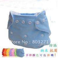 Adjustable baby cloth diaper nano antibiotic diaper pants baby cloth diaper urine pants leak-proof breathable