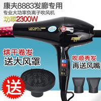 Fukuda yasuo hairdryer machine tube negative ion professional hood kf-8883 high power