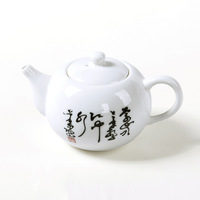 Free shipping top quality ceramic teapot,porcelain kung fu tea set  tea service tea kettle