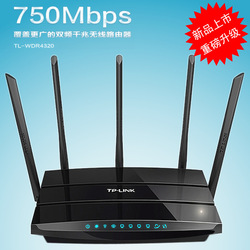 Tp-link tl-wdr4320 750m bi-frequency kilomega wireless router aerial super wifi(China (Mainland))