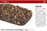 200g 2BAGS DianHong, black tea,Black BiLuo Chun Tea, Free shipping
