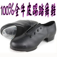 Женская обувь для танцев Adult female stepdames shoes tap shoes red jazz shoes