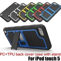new arrival PC+TPU stand back cover case for ipod touch 5, free shipping