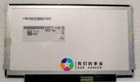 Wholesale---Grade A+ B116XW01 V.0 LP116WH2 TLC1 screen 1366*768