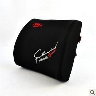 New Car memory remember cotton seat neck pillow sport lumbar support auto upholstery supplies massage cushion chair massage.