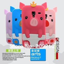 2012 New Design lovely cartoon TPU case,3D Crown pig back case for Samsung galaxy ace plus S7500,1pcs/lot(China (Mainland))