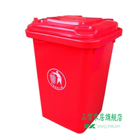 HOSPITAL SUPPLIES Thickening 50l plastic garbage bucket 50 seedcase box small wheel