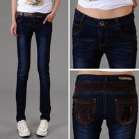 wholesale - new arrival trousers radish pencil pants elastic plus size jeans female skinny pants