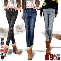 wholesale Breasted high waist plus velvet thickening elastic jeans female slim pencil skinny pants plus size