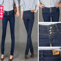 wholesale High waist buttons jeans Dark Blue slim elastic pencil pants skinny pants