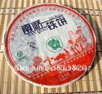 Silver Award Puer, 357g Raw Pu'er tea, Pu erh,Free Shipping