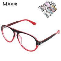 20pcs\lot-Free Shipping-Brand New Style Fashion Elegant Hot-selling vintage flat glasses frame eyeglasses frame plain mirror