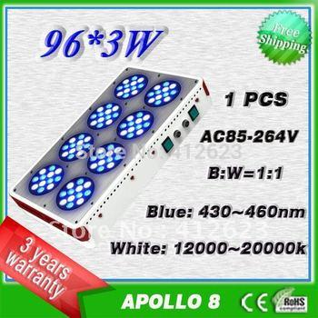 3 years warranty apollo series fish tank lights_apollo 8/ 96*3w aquatic lights
