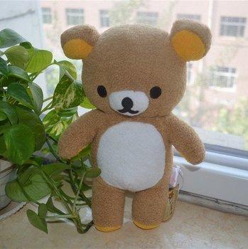"Wholesale SAN-X Rilakkuma Relax Bear Plush Toy, 10.5"" Size Christmas Baby Toy Free Shipping"