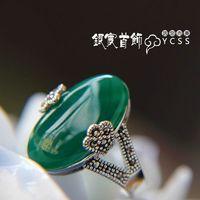 Free shipping  925 pure silver ring elegant agate royal thai silver ring
