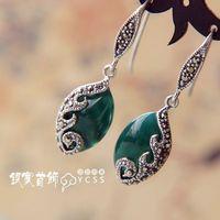 Silver LAOYINJIANG 925 pure silver drop earring agate vintage silver earrings earring