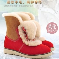Snow boots 9148 red tide