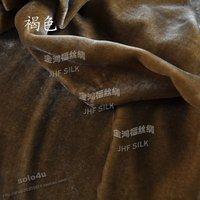 290gsm 110cm  high quanlity Natural fold 100% silk velvet fabric